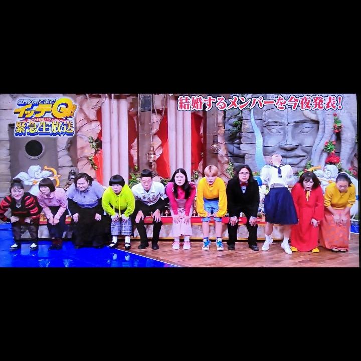 イモトアヤコ結婚発表