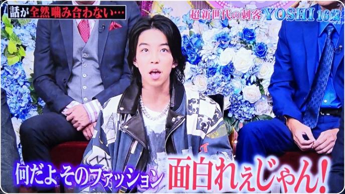 YOSHI、ヴィトンのオーナーにファッションを認められる