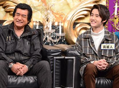 藤岡弘と息子のツーショット写真