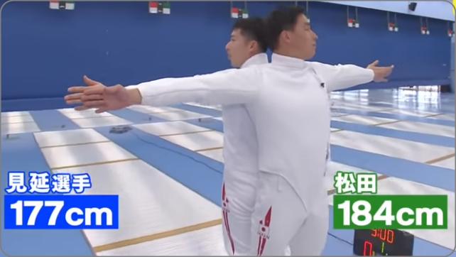 見延和靖選手の腕の長さが水泳の松田より長い。何センチ?何㎝?