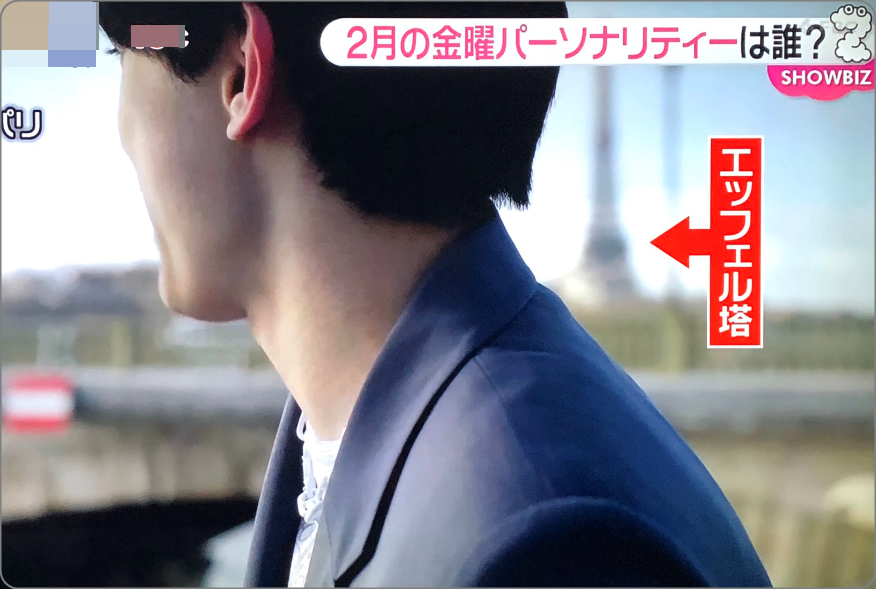 吉沢亮キターーーーーーーー。国宝級イケメン!ジップ。2020年2月上白石の次