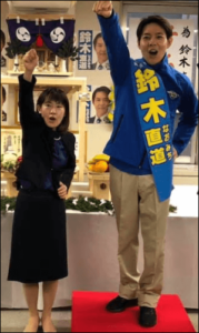 鈴木直道知事の嫁、超ブサイク