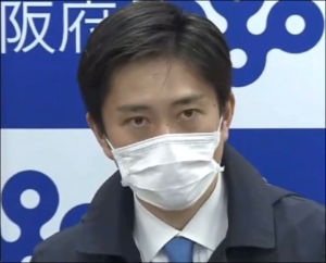 吉村知事 マスク姿 イケメン かっこいい