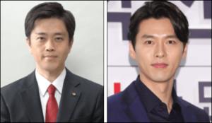 吉村知事が韓国人の俳優に似てる