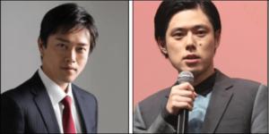 吉村知事と似てる芸人は好井まさお。そっくり