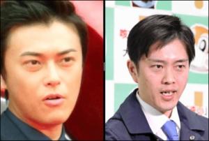 前田敦子の旦那と吉村知事似てる