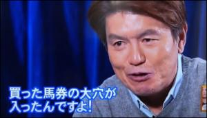 ヒロミの親友は吉野さん