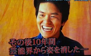 ヒロミと吉野晃章さんの関係