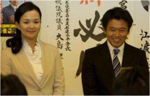 宮下宗一郎市長の嫁画像