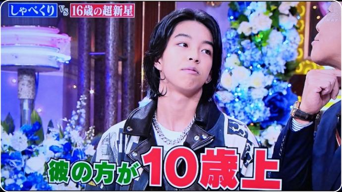 yoshiより菅田将暉の方が10歳年上なのに、「将暉」と呼び生意気。
