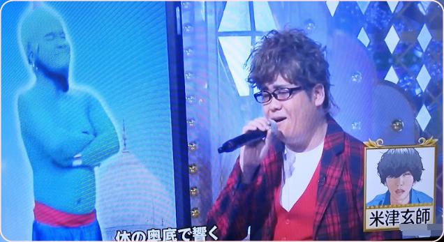 uiui先輩、米津玄師の歌が上手すぎる