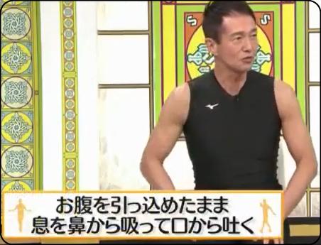 石原慎太郎を歩けるようにした体操