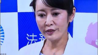 森 法務 大臣 経歴