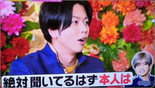 ニュースの増田貴久(まっすー)ゴチのメンバー