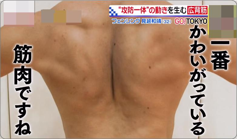 カズゥの背中の筋肉ヤバい