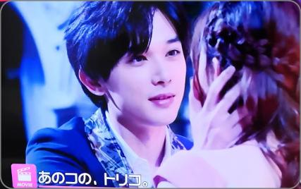 あのコの、トリコ。吉沢亮、キス。女優