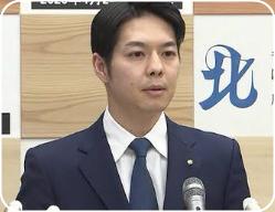 北海道の知事がイケメン、かっこよすぎる。