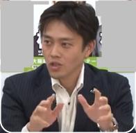 吉村 市長 かっこいい