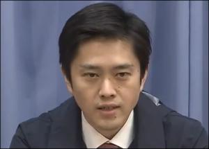 吉村知事 経歴 弁護士