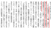 菅長男キマグレン