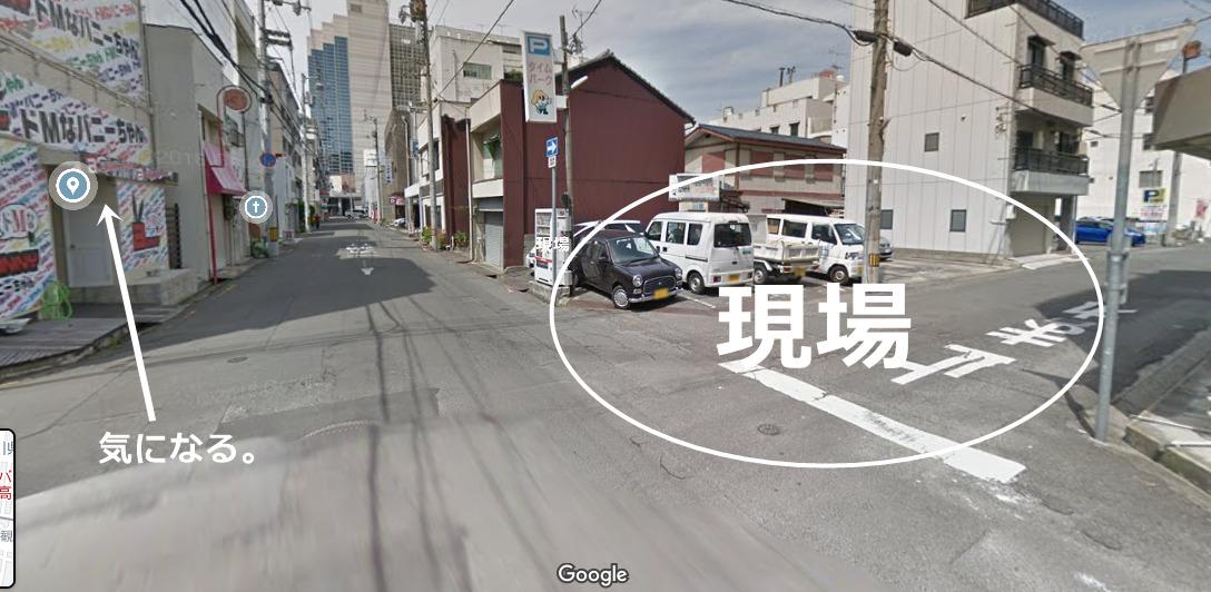 竹内麻理亜容疑者 顔画像 子供置き去り 放置事件
