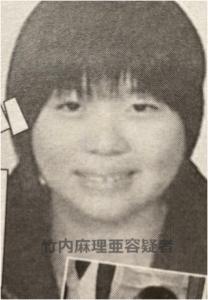 竹内麻理亜容疑者 顔写真