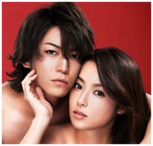 深田恭子 結婚相手