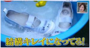 キンプリ ZIP特集 靴の簡単な洗い方