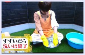 キンプリ 高橋海人 上靴の洗い方