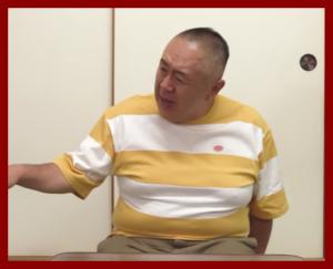 松村邦洋 現在 YouTube