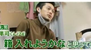 石田さんち 末っ子 結婚相手