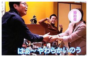 石田さんち 隼司 まい インスタ