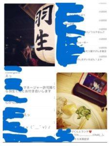 渡辺麻友 現在の画像